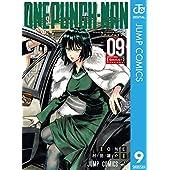 ワンパンマン 9 (ジャンプコミックスDIGITAL)