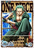 ONE PIECE ワンピース 15thシーズン 魚人島編 piece.2 [DVD]