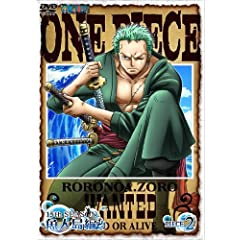 ONE PIECE �����s�[�X 15th�V�[�Y�� ���l���� piece.2 [DVD]