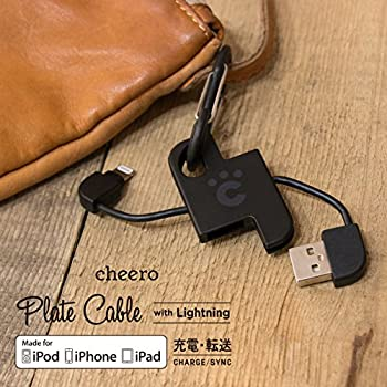 cheero Plate Cable with Lightning