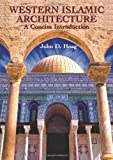 img - for Western Islamic Architecture: A Concise Introduction (Dover Books on Architecture) book / textbook / text book
