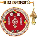 Handcrafted Ganesha Design Steel Pooja Thali Gift With Single Fancy Rakhi & Designer Lumba For Bhabhi For Rakhi... - B073RK5DR1