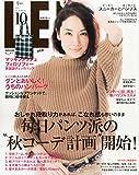 LEE(リー) 2015年 10 月号 [雑誌]