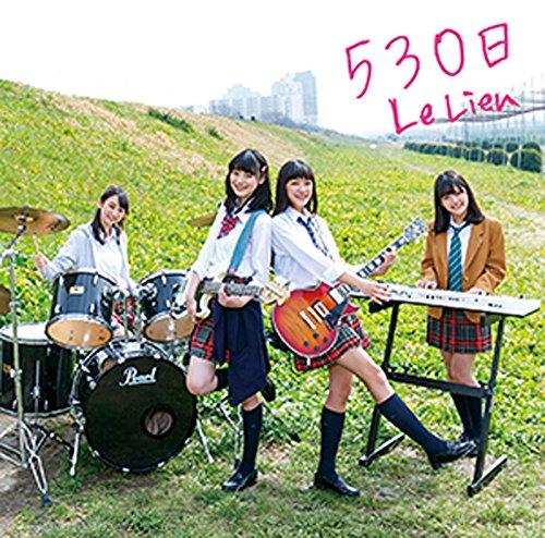 Le Lien 530日 通常盤A (CD)