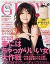GLOW (グロウ) 2013年 03月号 [雑誌]