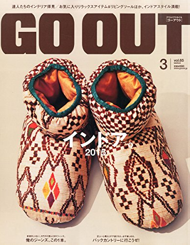 RoomClip商品情報 - OUTDOOR STYLE GO OUT 2015年 03 月号