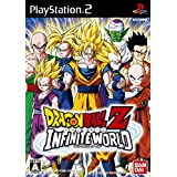 Dragon Ball Z: Infinite World [Japan Import]