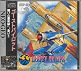 Ghost pilots - Neo Geo CD - JAP