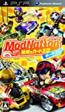 ModNation 無限のカート王国 ポータブル