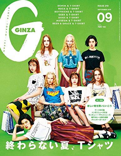 GINZA 2015年 09 月号