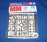 Tamiya 1/35 WWII US Infantry Equipment Set