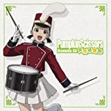 Pumpkin Scissors Dramatic CD 天然緑黄色