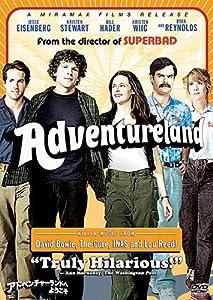 アドベンチャーランドへようこそ [DVD]