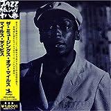 Musings by Miles Davis (2006-08-23)