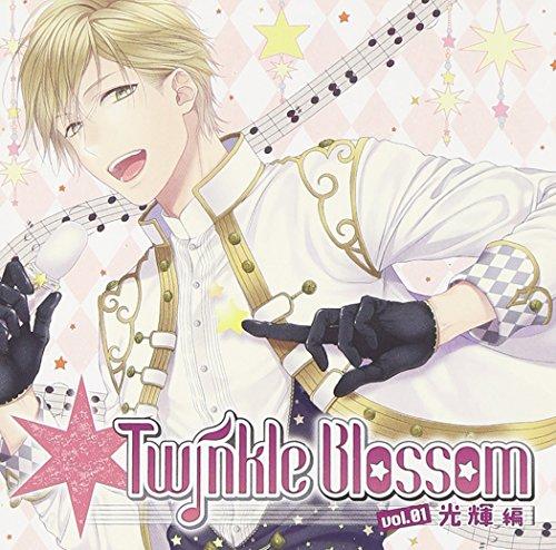 ドラマCD Twinkle Blossom~光輝編~