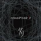 monophobla()