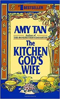 The Kitchen God S Wife Audio