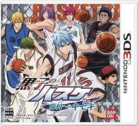 黒子のバスケ 勝利へのキセキ (初回封入特典:スペシャルコンテンツの無料ダウンロード番号封入 同梱)