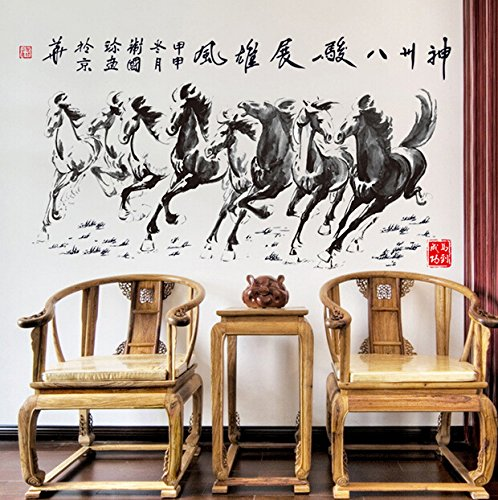 """Theme Decal (Tm) 140*75Cm Chiese Quote""""马到成功"""" Horse Run Wall Stickers Removable Home Decals Pvc Art Decoration Mural Wall Decal Home Decor Bedroom Sitting Room Sofa Tv Background Vinyl Diy Art Decals front-938842"""
