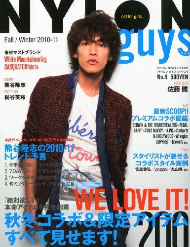NYLON guys JAPAN 2010年Vol.4 大きい表紙画像