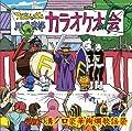 川崎フロンターレのJリーグ再開試合でなぜかアニソンライブを開催