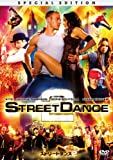 ストリートダンス2 スペシャル・エディション[DVD]