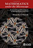 img - for Mathematics under the Microscope (Monograph Book) by Alexandre V. Borovik (2009-12-31) book / textbook / text book