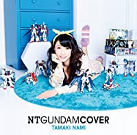 【Amazon.co.jp限定】NT GUNDAM COVER (特典カード付)