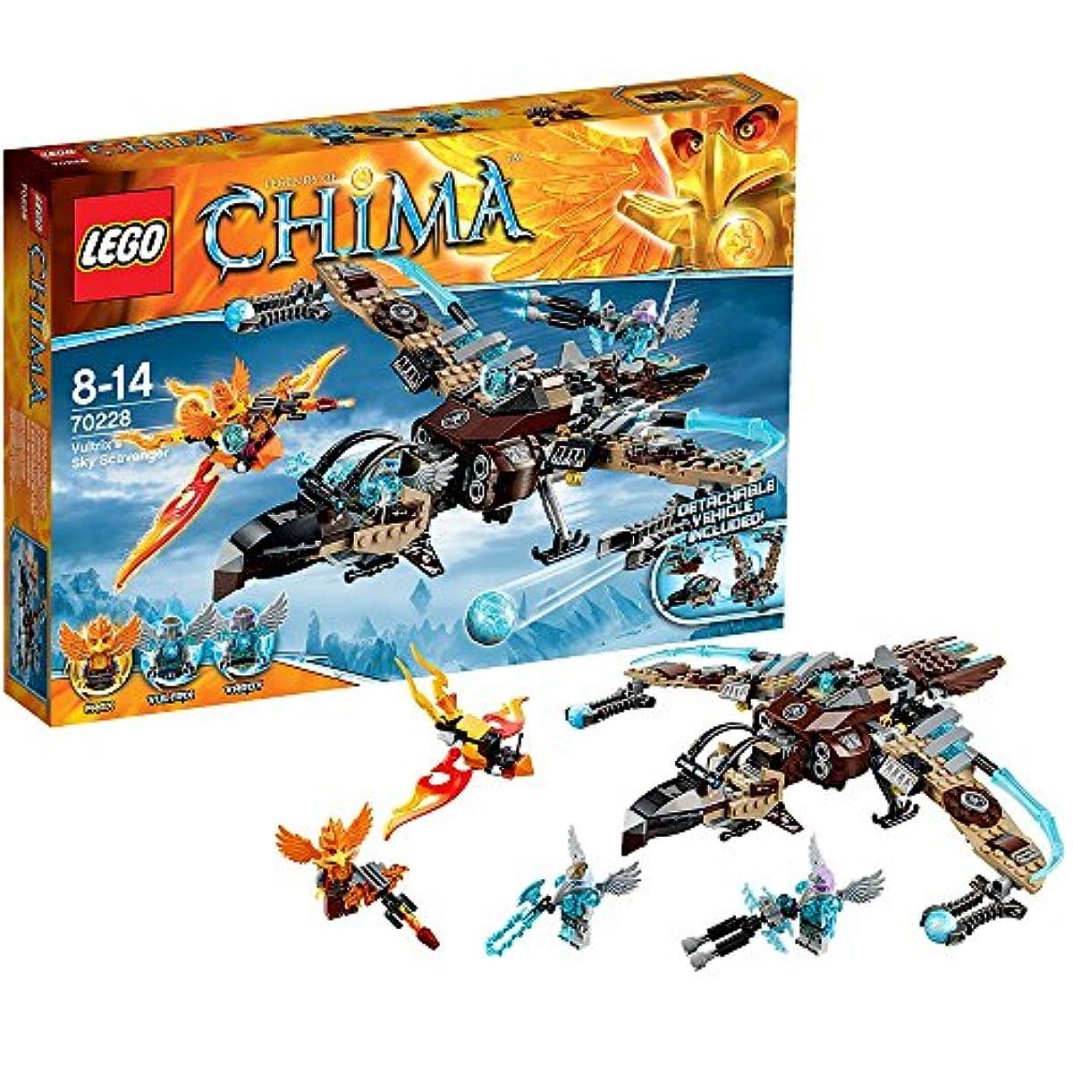 [해외] 레고 (LEGO) 찌마 발트 릭스의 스카이 scavenge― 70228 (2014-12-26)