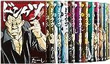 ドンケツ コミック 1-14巻セット (ヤングキングコミックス)