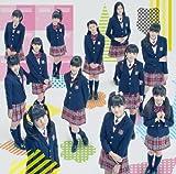 ベリシュビッッ(初回限定盤)(DVD付)