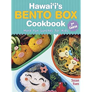 Hawaii's Bento Box Cookbook