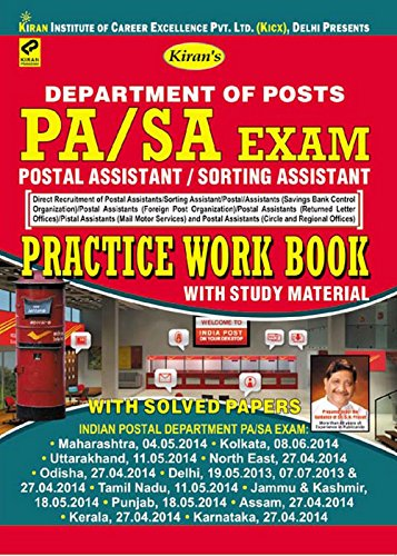 Department of Posts PA/SA (Postal Assistant/Sorting Assistant) Exam Practice Work Book -...