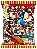 三立製菓 がんばれチョコバットくん 10本×10袋