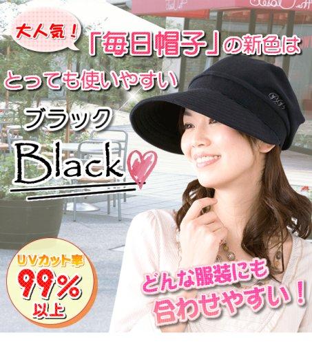 新色登場 酒井法子プロデュース PPrikorino 「毎日帽子」 ブラック 酒井法子 毎日帽子 ピーピーリコリノ 酒井法子 帽子