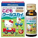 【第2類医薬品】こどもクールスカイ(キティ) 20mL×2