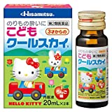【第2類医薬品】こどもクールスカイ(キティ) 20mL×2 ランキングお取り寄せ