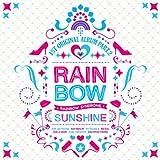 Kpop CD, Rainbow - Rainbow Syndrome Part.2 (Poster ver)[002kr]
