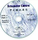 img - for Integrated Chinese: Level 1, Part 2 Audio CDs (2nd Edition) book / textbook / text book