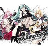 VOCAROCK collection 2 feat.初音ミク(ジャケットイラストレーター:MACCO)