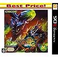 モンスターハンター3 (トライ) G Best Price!