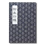 御朱印帳 蛇腹式 46ページ ビニールカバー付 大判サイズ 18×12 麻の葉 藍墨色