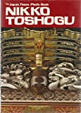Nikko Toshogu The Japan Times Photo Book