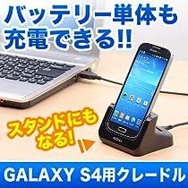 http://astore.amazon.co.jp/sc-04e--22/detail/B00DGNZ9A4
