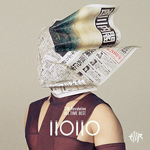 【Amazon.co.jp限定】2020 -T.M.Revolution ALL TIME BEST-(初回生産限定盤)(DVD付)(スマートフォンサイズステッカー2種類(Amazon.co.jp Ver.)付)