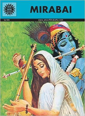 Mirabai written by AMAR CHITRA KATHA
