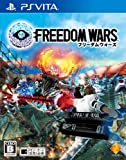 Freedom Wars (Limited Privilege