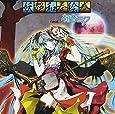妖艶和奏絵巻 feat.初音ミク (数量限定生産) (ALBUM+DVD) (封入:ジャケットサイズステッカー)
