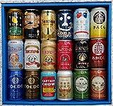 クラフトビール 飲み比べ セット 18種18本 ランキングお取り寄せ