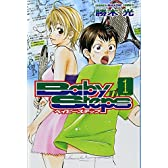 ベイビーステップ(1) (講談社コミックス)